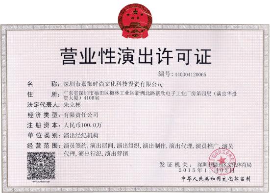深圳北京赛车PK10幸运飞艇活动策划公司